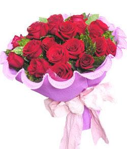 12 adet kırmızı gülden görsel buket  Tekirdağ internetten çiçek satışı