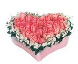 kalp içerisinde 9 adet pembe gül  Tekirdağ ucuz çiçek gönder