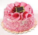 Pasta  4 ile 6 kisilik framboazli yas pasta  Tekirdağ 14 şubat sevgililer günü çiçek