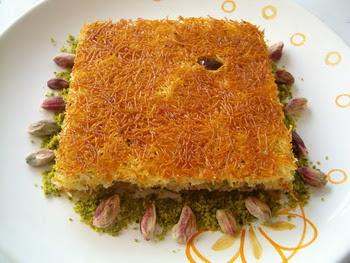 online pastane Essiz lezzette 1 kilo kadayif  Tekirdağ cicekciler , cicek siparisi