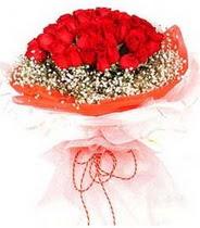 Tekirdağ çiçek servisi , çiçekçi adresleri  21 adet askin kirmizi gül buketi