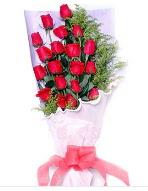 19 adet kırmızı gül buketi  Tekirdağ anneler günü çiçek yolla